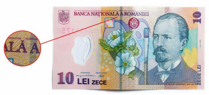 detaliu de literă pe bancnotă de 10 lei